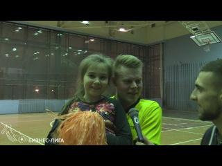 А.Белоножко: Ради них и играем