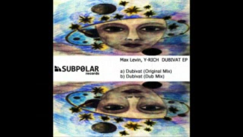 Max Levin - Dubivat EP