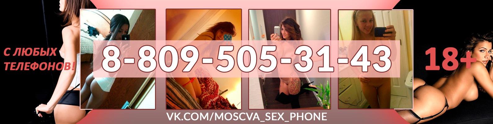 nomera-seks-po-telefonu-s-zreloy-nomera-video-zolotaya-kollektsiya