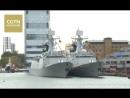 26 ой конвойный отряд ВМС НОАК прибыл с пятидневным дружеским визитом в Великобританию