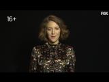 Игра престолов | 7 сезон | Джемма Уилен