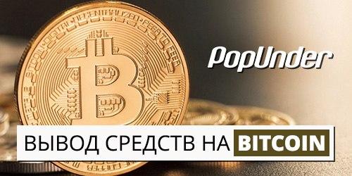 Popunder.ru – давайте знакомиться! - Страница 4 UZQnA1jqwBw