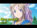 [01] Моя богиня! [OVA-2] [2011] | Aa! Megami-sama! (2011)