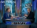 Час Пик Михаил Миронов (06.07.1998)