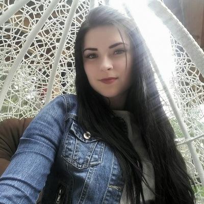 Алёна Петрова
