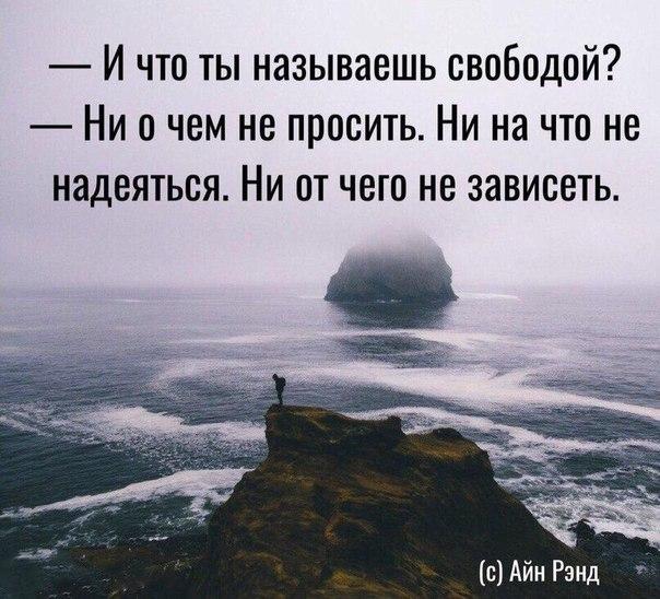 Мысли вслух