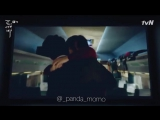 Смешной момент из дорамы Токкэби озвучка steponee 7 серия