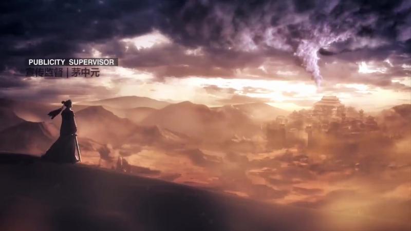 Nine Songs of the Moving Heavens (Девять песен движущихся Небес)_3