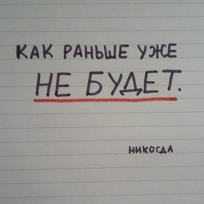 Михаил Ионов