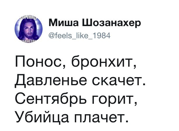 СЕНТЯБРЬ ГОРИТ УБИЙЦА ПЛАЧЕТ MP3 СКАЧАТЬ БЕСПЛАТНО