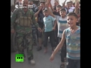 Жители Дейр-эз-Зора празднуют прорыв блокады