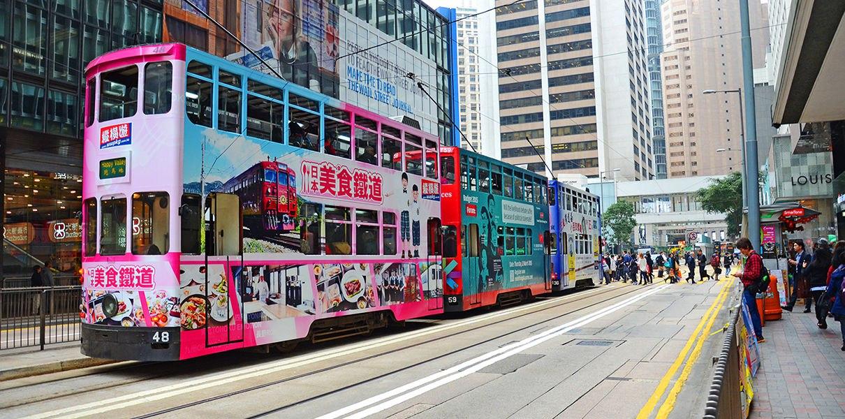 NxhyqgYK_U0 В Гонконге начнет работу умная система транспорта