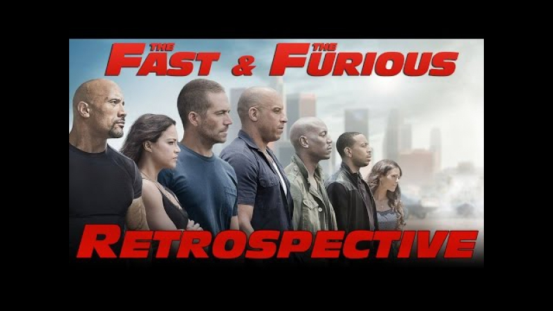 Fast and Furious 1-7 Ретроспектива
