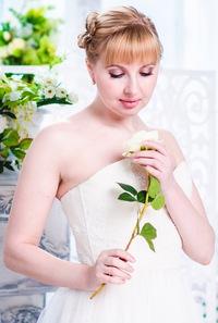 Светлана Трефилова