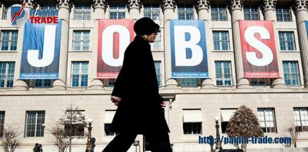 Показатель новых рабочих мест в США поддержал доллар!Доллар укрепляет