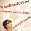 VamKomfort носки, чулки и белье