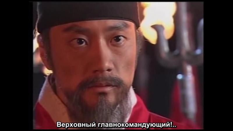 [Сабы Кот Изерлонский / ClubFate] - 103/104 - Бессмертный флотоводец Ли Сунсин / The Immortal Lee Soon-Shin (2004-2005/Юж.Корея)