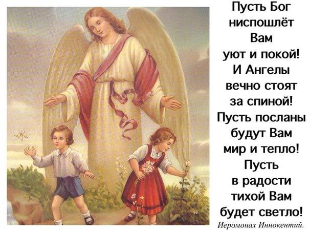 //img1.liveinternet.ru/images/attach/c/1//56/403/56403522_1234.jpg