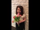 Поздравление с 8 Марта от Ясмины)))