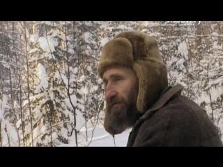 Счастливые люди: Год в тайге / Happy People: A Year in the Taiga / 2010. Режиссеры: Вернер Херцог, Дмитрий Васюков.