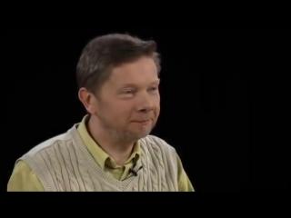 Экхарт Толле – как отучить себя от чрезмерного думанья?