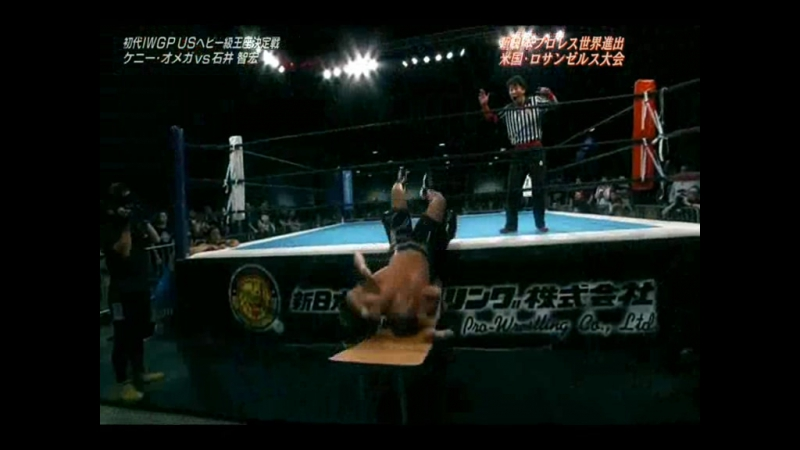Kenny The Cleaner Omega vs Stone Pitbull Highlights