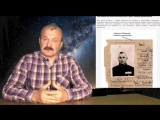Искажение истории. Часть 10. Людоеды - скрытые рычаги истории (1)