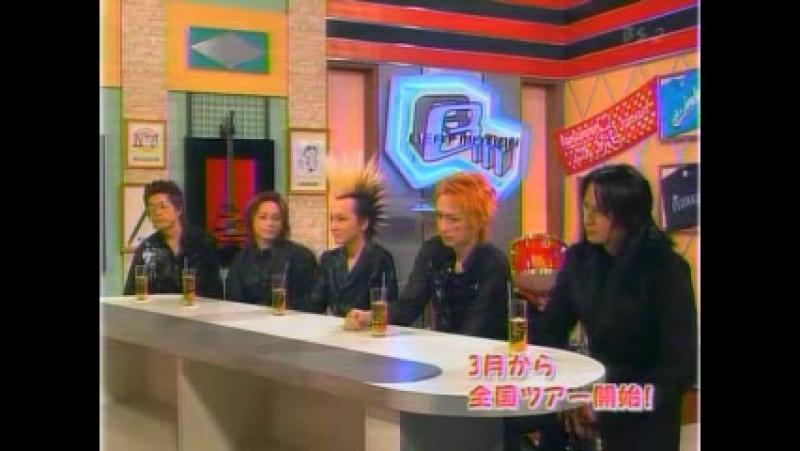 BUCK-TICK 'Zangai' (television show Beat Motion) 2003.02.09