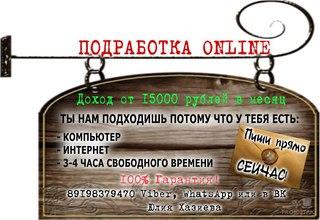 Ищу девушку белореченск частные объявления как подать объявление о вакансии на авито