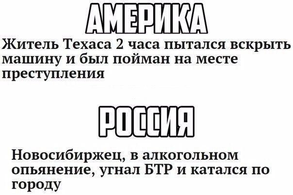 https://pp.userapi.com/c837329/v837329490/2dc11/ocBKOjC1pSo.jpg