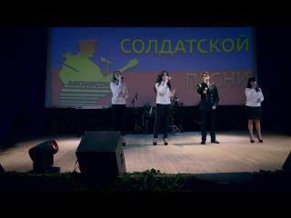 Коллектив солистов эстрадной песни