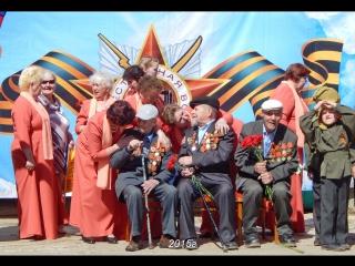 День Победы, Юрово, 2009-2016гг