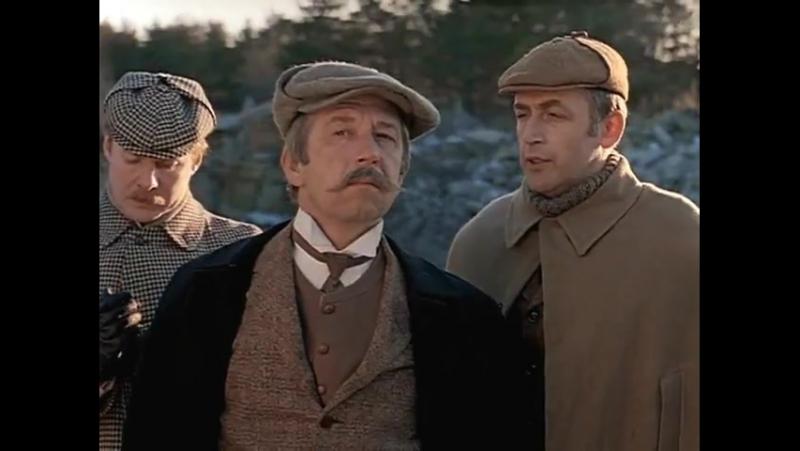 Приключения Шерлока Холмса и доктора Ватсона (1981) Собака Баскервилей - 2 серия