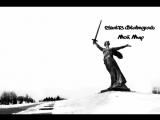 2feat13 (Сталингра) - Бородатые дети