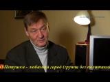 Я собственник. Уведомления ООО «Газпром межрегионгаз Владимир»