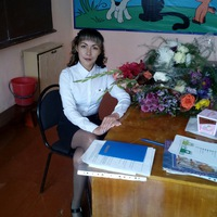 Аня Лебедь