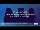 Тесты на три половые инфекции всего за 1 рубль! Kisa - W