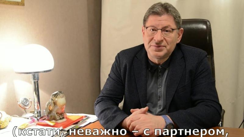 «Как выйти из невротических отношений»: анонс лекции в Москве