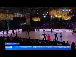 RUSSIAN OPENDANCESPORT CHAMPIONSHIPS c 45 секунды Алекс и Злата