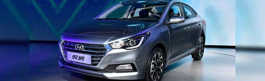 Названа дата премьеры нового Hyundai Solaris