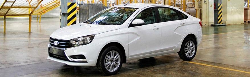 «Евроверсия» Lada Vesta оказалась дороже, чем обещал АВТОВАЗ