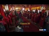 Сабы Babula  ClubFate - 5070 - Мечта Великого Короля  The Great King's Dream (2012-2013Юж.Корея)