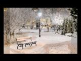 Эмиль Горовец. Падает снег