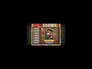 Битва замков прокачка гильдии 2