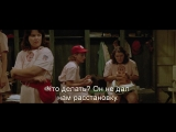 Их Собственная Лига  A League of Their Own (1992) Eng + Rus Sub (720p HD)