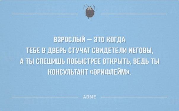 Фото №435337422 со страницы Василисы Премудровой