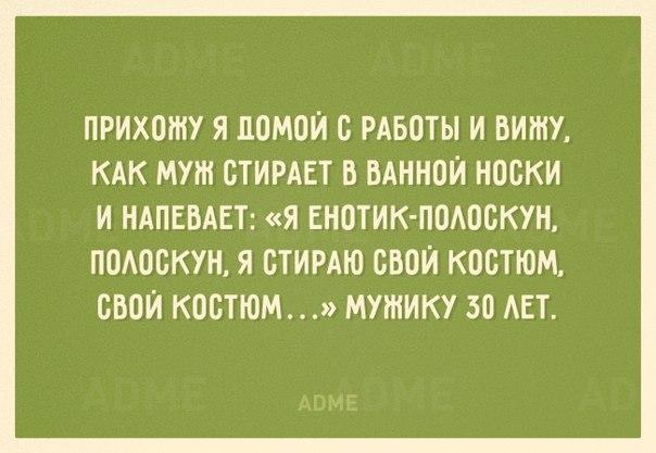 Фото №435337833 со страницы Василисы Премудровой