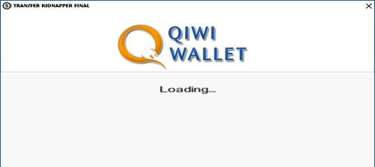 qiwi hack скачать бесплатно