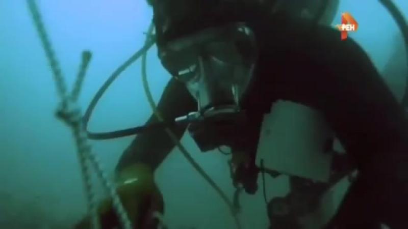 НЛО на дне океана. Затонувший корабль пришельцев.