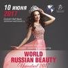 WORLD RUSSIAN BEAUTY YAROSLAVL
